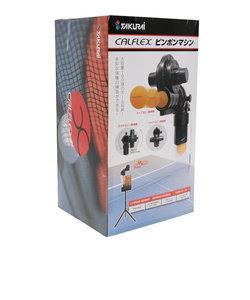 サクライ(SAKURAI)ピンポンマシン CTR-18S 卓球 自主練