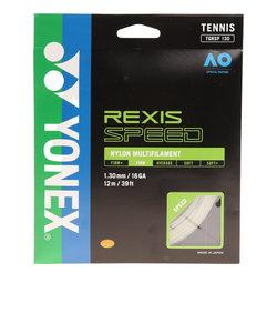 ヨネックス(YONEX)硬式テニスストリング レクシススピード130 TGRSP130-011