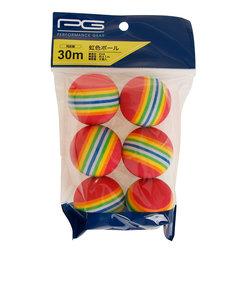 ピージー(PG)虹色ボール 6個入 PGPG9T3017