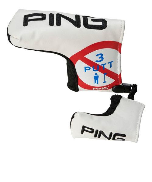 ピン(PING)パターカバー HC-U193 WH 34870