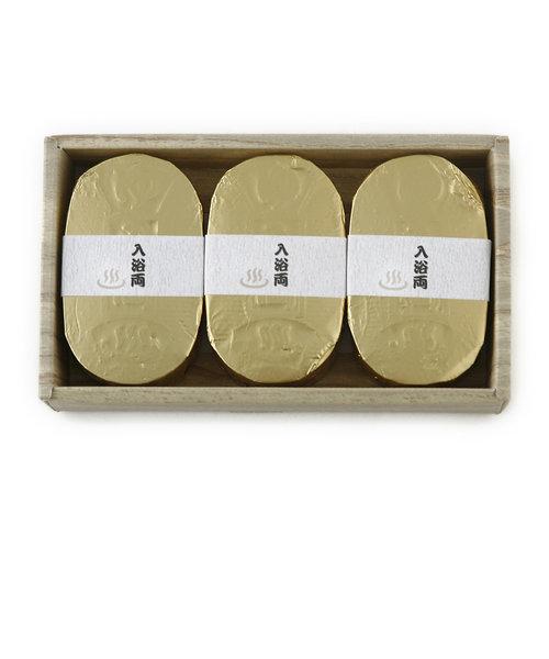 ノーブランド(NO BRAND)小判型バスボムセット「入浴両」 m08479