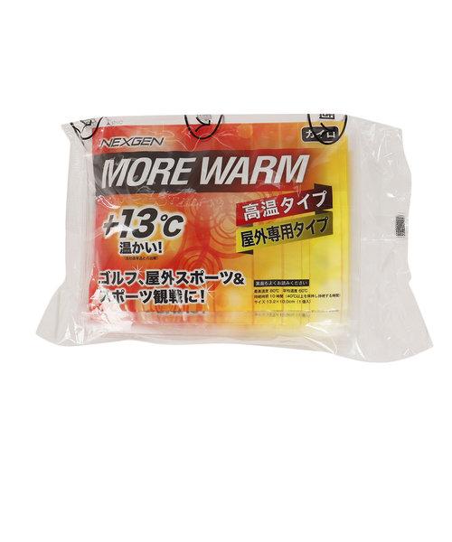 ネクスジェン(NEXGEN)MORE WARM