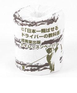 ホクシン(Hokushin)TP0002 ドライバーの教科書 トイレレッスンペーパー (ゴルフ小物)