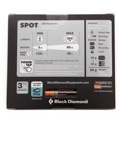 スポット BD81053001 アルミニウム