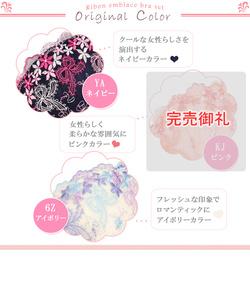 be sweet リボン&小花柄 ブラ&ショーツセット