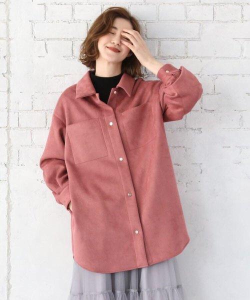 【WEB限定Lサイズあり】スエードポンチシャツジャケット