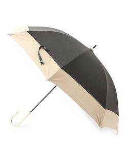 遮光バイカラー長傘