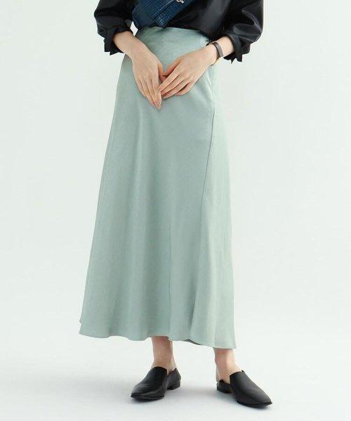 【ハンドウォッシュ】ペールサテンマキシスカート