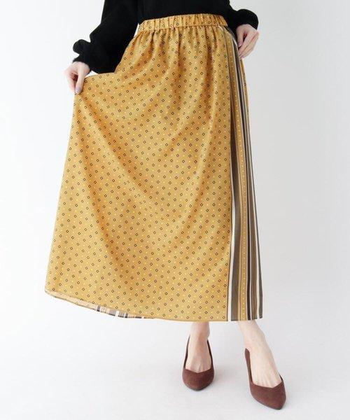 【手洗い可】パネルストライプフレアスカート