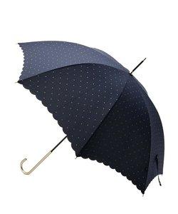 ドットスカラップ長傘(晴雨兼用)