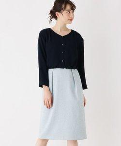 【大きいサイズあり・13号・15号】トップス&スカート切り替えワンピース