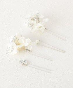 紫陽花×かすみ草ビジューピン4点セット