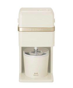 BRUNO (ブルーノ) アイスクリーム&かき氷メーカー IV