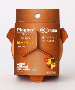 Plapper 排水トラップ