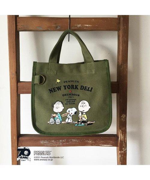 PEANUTS NEW YORK DELI ランチトート KH