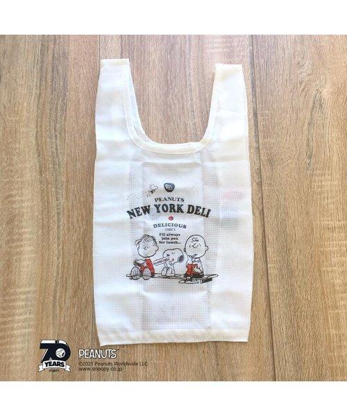 PEANUTS NEW YORK DELI エコバッグ ミニ IV