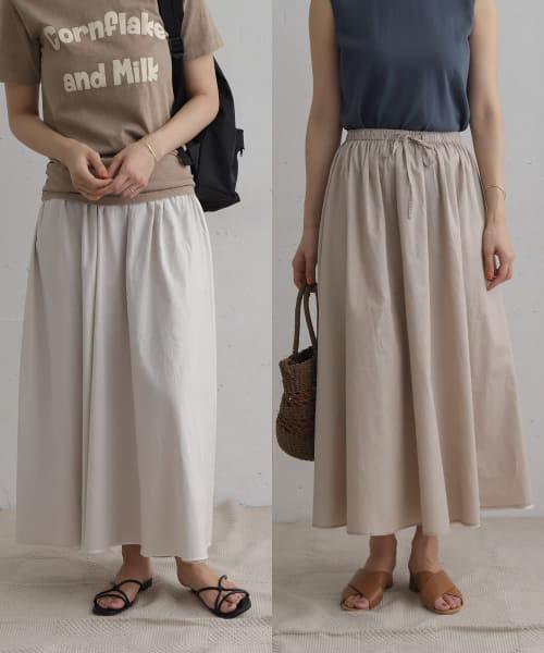 コットンボイルリバーシブルスカート