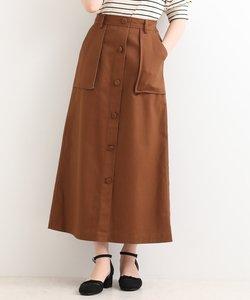 ビッグポケットロングスカート