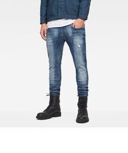 Revend skinny / Trender ultimate stretch denim