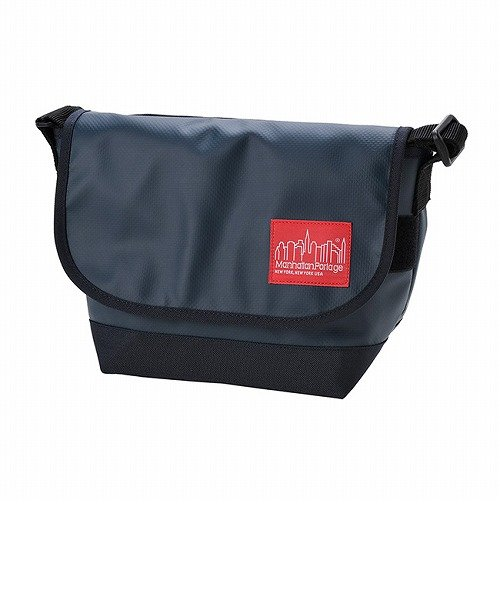 Matte Vinyl Casual Messnger Bag JR