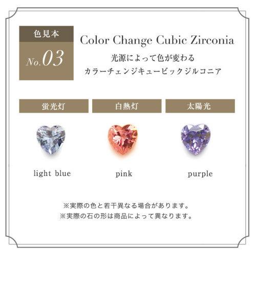 シャンセット カラーチェンジキュービック ムーンネックレス K18ピンクゴールドカラー