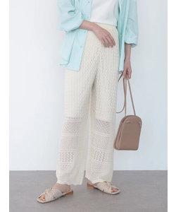 透かしレース編みワイドパンツ