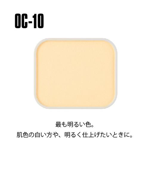 スムーメーク (OC-10) <パウダーファンデーション>