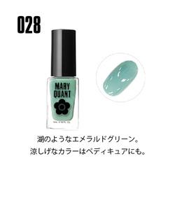 ネイル ポリッシュ(028) <マニキュア>