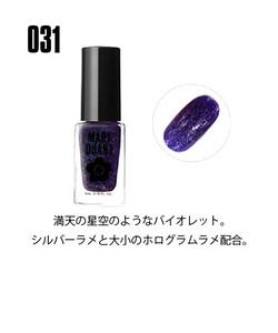ネイル ポリッシュ(031) <マニキュア>