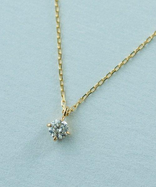 K18 ダイヤモンド 0.15ct ネックレス「ブライト」