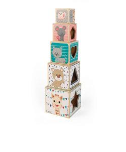 キリンのソフィー・タワーブロック