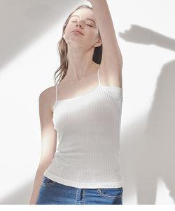 【汗のにおいを抑える!吸水速乾でサラッと気持ち良い】デオストライプキャミ