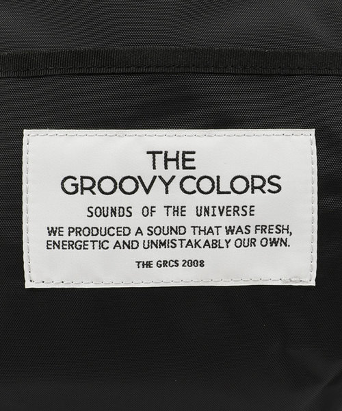 GROOVY COLORS | GROOVY DAY PACK