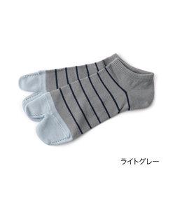 fukuske 【足袋型】 つま先配色 ボーダー スニーカー丈ソックス