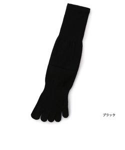 満足 《清潔クリーン》 紳士靴下 新ドクター満足 5本指 口ゴムゆったり ソックス