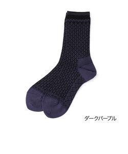 fukuske ジャカード レーヨンシルク混 クルー丈ソックス