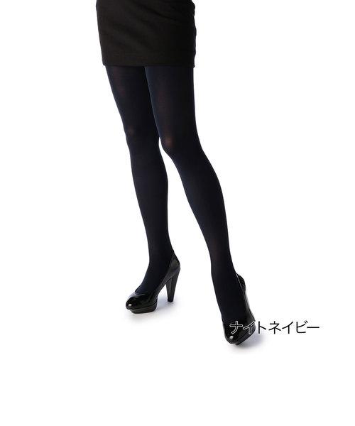 満足 【引き締め着圧】 60デニール タイツ