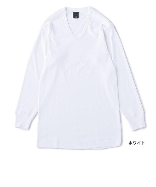 【スーピマゴールド】 《スーピマ綿100%》 長袖 U首 シャツ