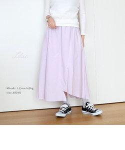 【セール!】Si:m タイプライターロングスカート