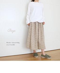 【セール!】corail コットンドットギャザースカート