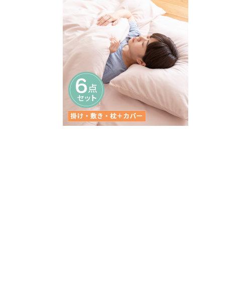 掛け・敷き・枕  ポリエステル素材カバー付<br>6点セット シングル ピンク