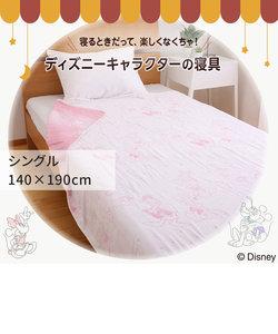 [Disney] 6重織ガーゼケット/ミッキーマウス&フレンズ 140×190cm ピンク/ブルー
