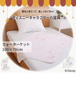 [Disney] 6重織ガーゼクウォーターケット/ミッキーマウス&フレンズ 100×70cm ピンク/ブルー