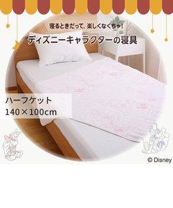 [Disney] 6重織ガーゼハーフケット/ミッキーマウス&フレンズ 140×100cm ピンク/ブルー