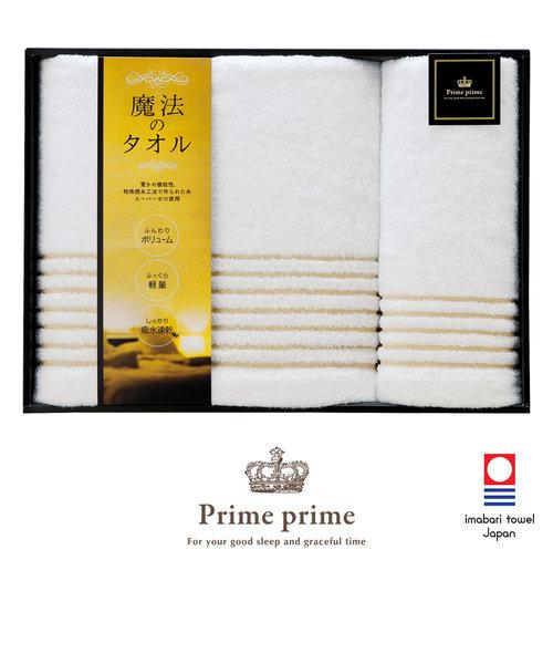 [Prime prime] バスタオル1枚 フェイスタオル1枚