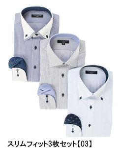 【WEB限定企画商品】タカキューメンズ/TAKA-Q:MEN 形態安定スリムフィット長袖ビジネスドレスシャツ/ワイシャツ3枚セット
