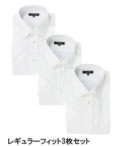 【WEB限定販売】タカキューメンズ/TAKA-Q:MEN 形態安定レギュラーフィット半袖ビジネスドレスシャツ/ワイシャツ3枚セット