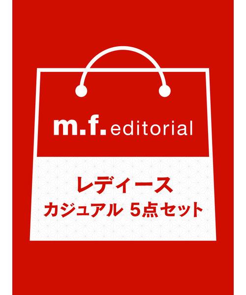 【2021年m.f.editorial レディース】カジュアル5点セット福袋