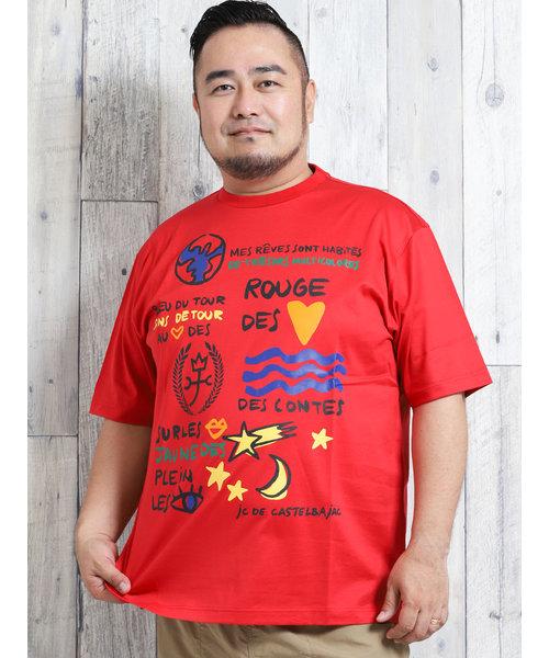 【大きいサイズ】カステルバジャック/CASTELBAJAC 天竺プリント半袖Tシャツ