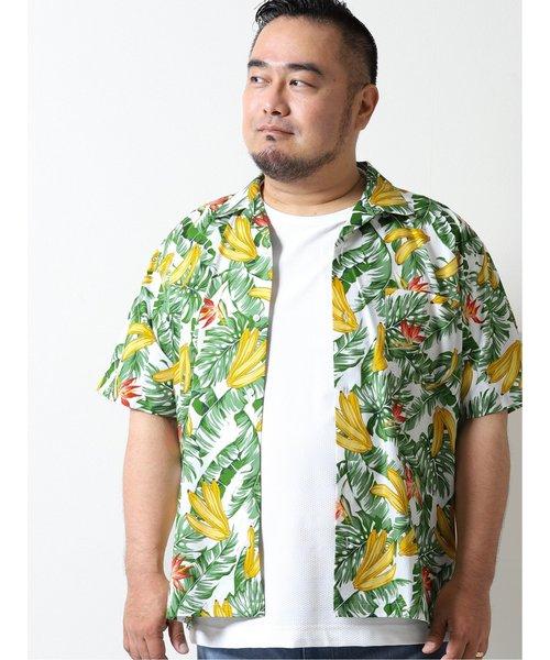 【大きいサイズ】グランバック/GRAND-BACK リゾートバナナ オープンカラー半袖シャツ